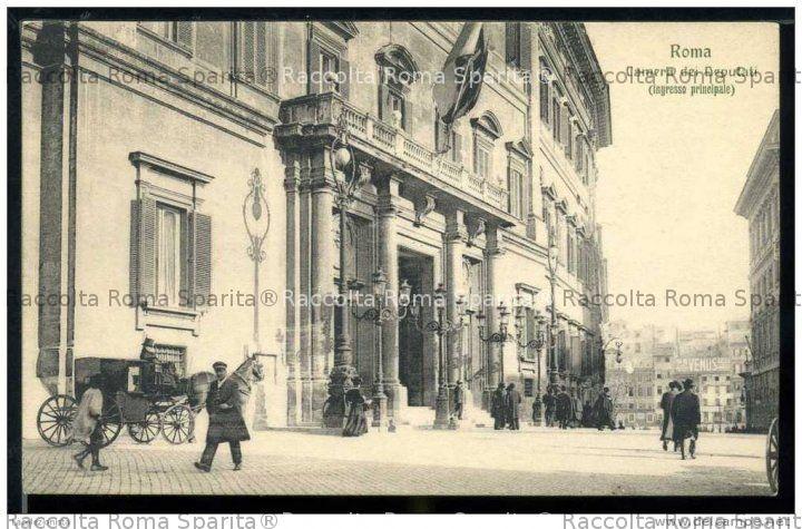 Roma sparita camera dei deputati for Camera dei deputati roma