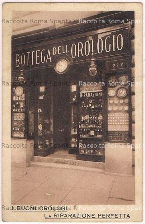 Via Cavour - Bottega dell'Orologio